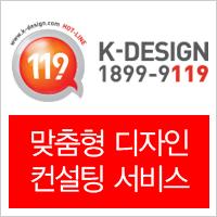 KDESIGN119.jpg