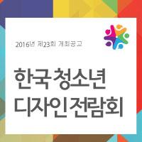 (160525_�ں��ִ븮)_db_banner.jpg