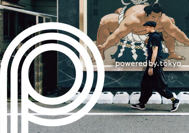 powerdby.tokyo :