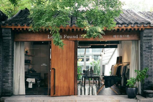 �ð��� ����� �Բ� ����� �Ƹ��ٿ�, Lost & Found