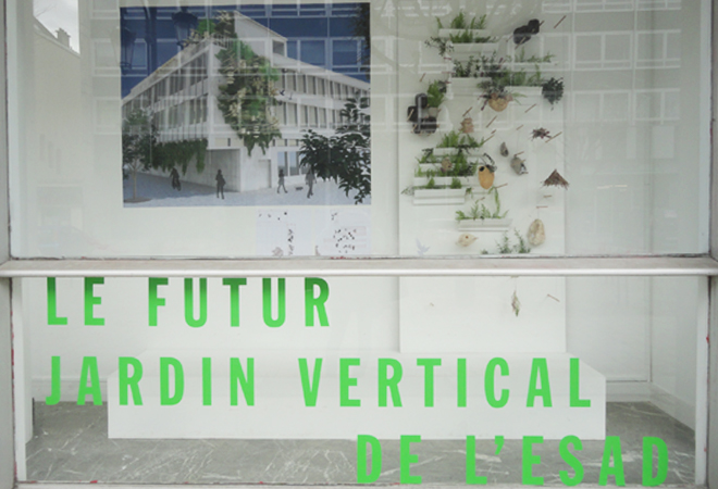 프랑스 국립 고등 예술 디자인학교..