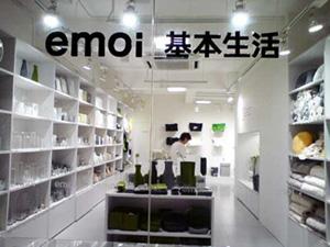 emoi : 중국의 디자인