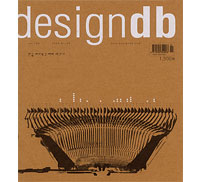 designdb 2003. 07+08 Vol. 통권 제 186호(격월간)