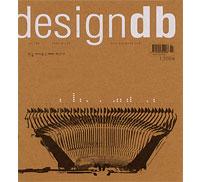 DesignDB Vol 표지