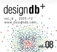 사용자 중심 디자인 (vol.8 - 2009.12)