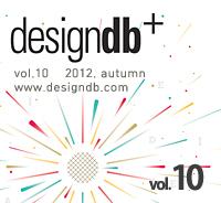 오픈지식 전성시대 아이디어를 공유하라 (vol. 10 - 2012. autumn)