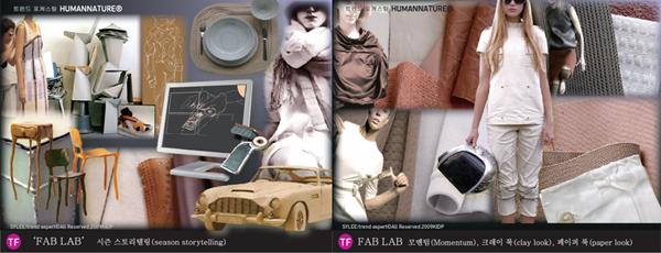 시즌스토리텔링-휴먼네이처-fab lab
