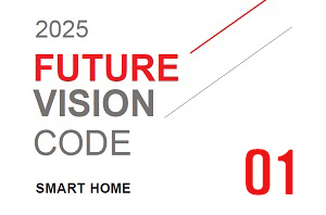 2025 Future Vision Code_UNDERSTANDING SMART HOME