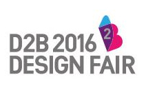 디자인권 등록을 넘어 상품화까지! 2016 D2B 디자인페어
