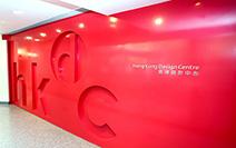 [인터뷰] 홍콩 디자인 센터(Hong Kong Design Center, HK...