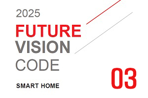 2025 Future Vision Code_MORE THEN COMFORT