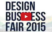 디자인코리아2015 홍보 영상