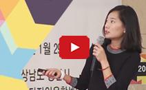 2016 서비스디자인 성과확산 세미나_24시간 시니어 여정 ...