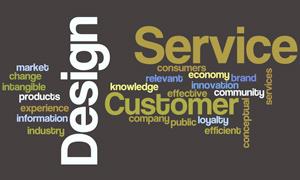 2015년 ~ 2020년 서비스디자인 정책과 동향