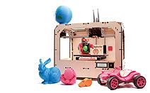 3D 프린팅 전성시대