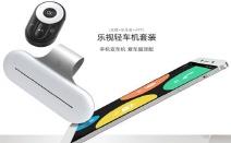 中 LeEco, 차량용 블랙박스와 인포테인먼트 앱 발표