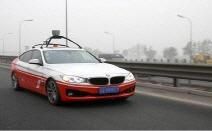 中 바이두, 미국에서 자율주행차의 주행 테스트 실시한다