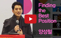 Finding the Best Position_독일 Pilotfish 양성철(DK201...