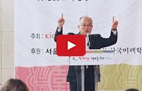 2015 K-DESIGN 세계를 향해 세미나 디자인파크 대표 김현