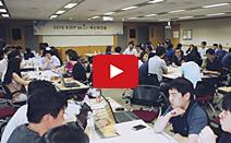 2015년 KIDP 정부 3.0 혁신워크숍