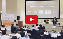 제4기 CEO 과정 D·TEC 아카데미 개원식 및 1주차 강연