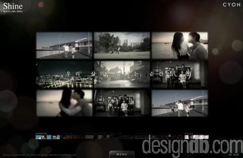 LG [CYON Shine] 온라인 캠페인 총괄