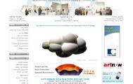 뉴욕 국제 공예미술 박람회 (SOFA New York)